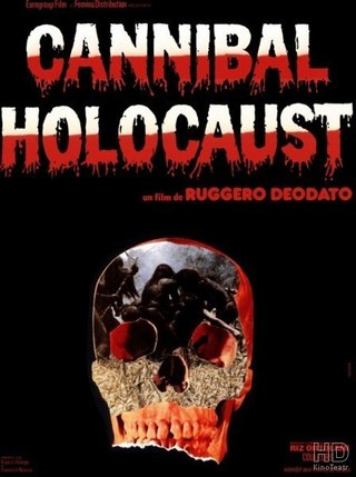 Ад каннибалов 1979 Cannibal Holocaust Фильм ужасов